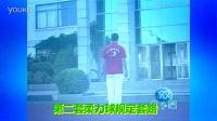 柔力球--第二套《走进新时代》规定套路【背面】字幕版(hezi)