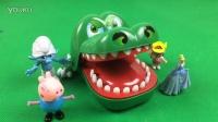 玩具SHOW 2016 第128集鳄鱼小顽皮 鳄鱼咬人