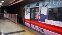 【B站痛车?!】北京地铁1号线B站痛车东单出站(没时间解释了快上车)