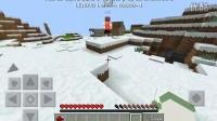 我的世界手机版0.14.0多人【雪地生存】 第三集  偷窃村庄记