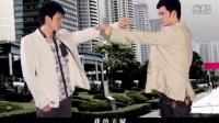 爱情公寓 第一季 04
