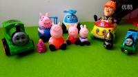 猪猪侠奇趣蛋玩具视频★超人强出奇蛋 健达奇趣蛋胸花女孩版 托马斯 超级飞侠 peppa pi