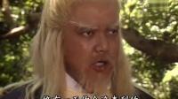碧血洗银枪.1984陶大宇版.EP02.双语字幕