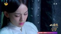 《山海经之赤影传说》灾星一晚逆袭成圣女 苏茉赤羽被抓陷危机