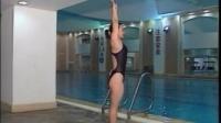 贾小军游泳教程 跟我学蝶泳 游泳教学