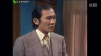 1981【威水世家】第一集(粵語無字幕)