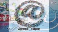 【创业梦工场】简述中国互联网·20周年辉煌历程