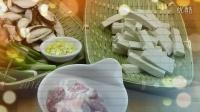 【31期】家常菜 香菇豆腐肉片的做法