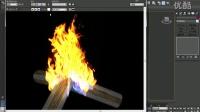 3DMAX材质渲染教程 火焰材质表现 VR火材质