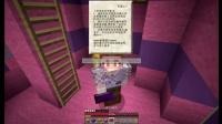 (我的世界Minecraft)轻语X旧梦空岛生存X