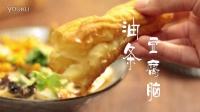 蘑菇食堂-健康自制蓬松油条配豆腐脑