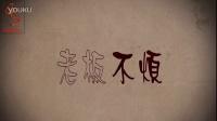 潮汕歪歌社:《耐心等待生意有好转机》老虎