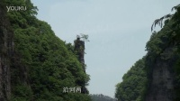 云南旅游:神奇美丽的溜沙河(新版)