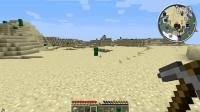 【暗墨解说】我的世界Minecraft1.9 一个人的世界-第2期-找个落脚点,准备盖房子