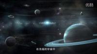 地球即将被宇宙黑暗能量吞噬,谁来拯救世界?
