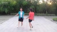 广场舞双人舞 16步广场舞 广场舞双人舞56步