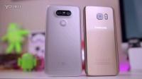 LG G5评测:对比 三星S7 测评