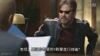 【中字】X战警裁员记:镭射眼