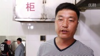 (最新)麻辣烫技术配方 杨国福张亮口味麻辣烫(高志涛麻辣烫)