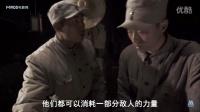 姚喆游击大青山