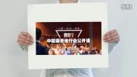 【露营天下】中国露营地行业公开课演讲嘉宾一览