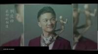 小幸运 亚洲偶像榜现场版