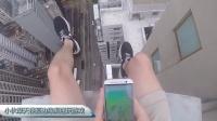 狂人不背降落伞跳飞机 小伙高楼边缘抱手机玩