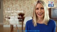 看美厨娘教你做三文鱼营养瘦身餐,竟如此简单