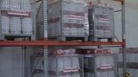 霍尼韦尔Solstice® yf 低全球变暖潜值制冷剂使用说明