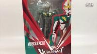 【菠萝上传】Ultra-act 镜子骑士 赛罗奥特曼超决战!银河帝国