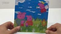 小猪佩奇益智拼图亲子游戏