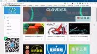 1.在线编辑工具的使用-Muse中文网-adobemuse-中文教程