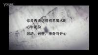 小饭魔术教学:牌面集合01