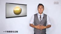 《垂钓宝典》 饵的雾化 汉鼎钓鱼视频