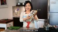 肉姐《Maangchi》-韩国炖蟹篇-料理-烹饪-达人-09-17更