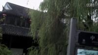 月河历史街区