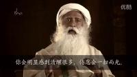isha视频-萨古鲁:UpaYoga 11-6 成功瑜伽
