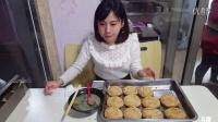 大胃王密子君 北京小吃 斗鱼直播视频录像(10月23日)