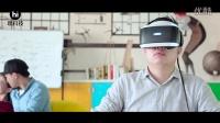 PS VR:玩到停不下来的测评丨嘿科技测评