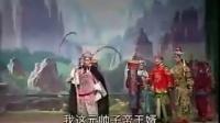 《明君朱元璋》豫剧全十古云190