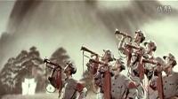 歌曲《三大纪律八项注意》(1965年)
