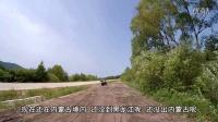 04【即刻旅行】加漠公路冒雨骑行 漠河摩旅