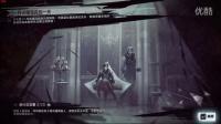 【风得瑟解说】《耻辱2》(Dishonored2)#1 老刺客继续刺杀!!