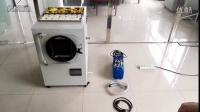 实验室冻干机 小型原位冷冻干燥机操作视频