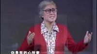 中国大型现代豫剧《常香玉》A 李金枝王惠主演
