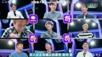 160919 Starshow360 E01 中字 EXO
