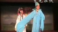 紫光录制·王素君-宋桂芝-梁祝-楼台会-片段