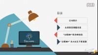 荣誉云商学院:电子商务服务商中的实战派