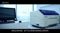 新产业生物 SNIBE MAGLUMI 800 中文