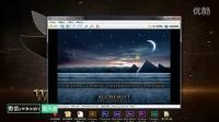 01-把图片做成梦幻三维运动效果-信天游AE影视后期动画制作视频教程
